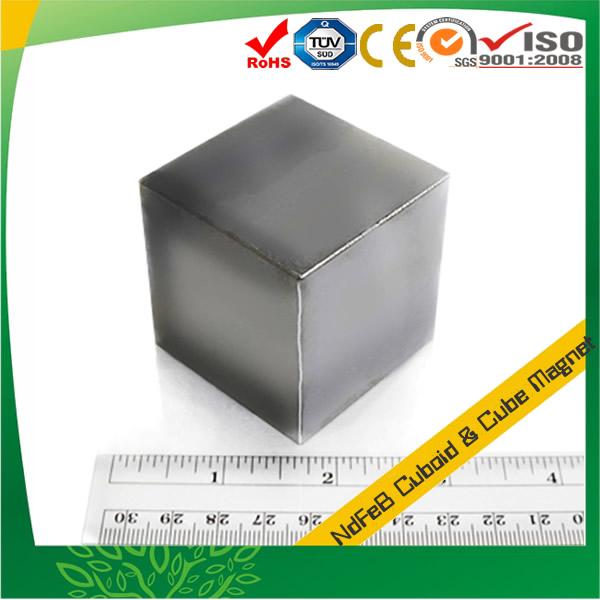 Huge Cube Magnet