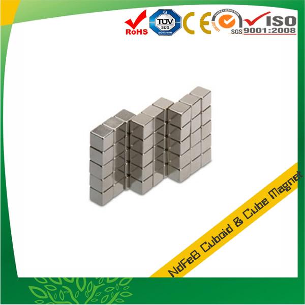 Neo Cube