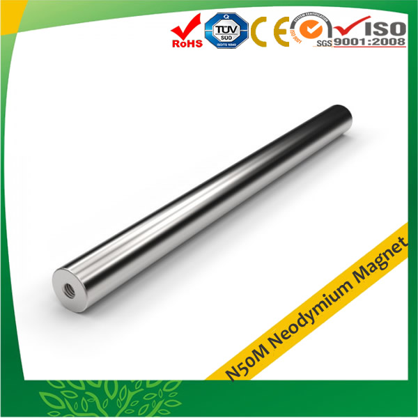 Tube Shaped N50M Neodymium Magnet