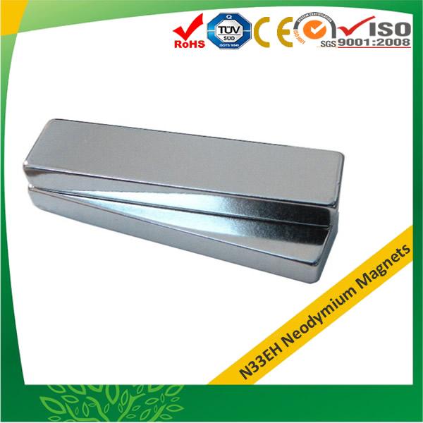 Block Neo Rare Earth Magnet N33EH